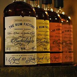 Abenteuer im Glas - SUCOs stellt The Rum Factory vor. Bildnachweis: The Rum Factory